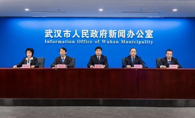 武汉发布:对3万多名冷链食品从业人员进行检测,未发现感染者。 第1张
