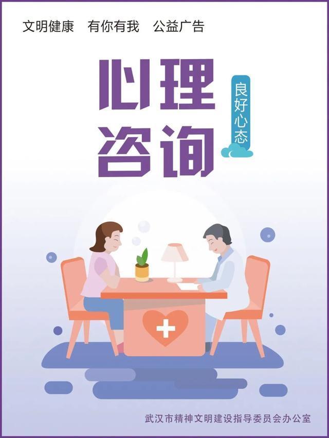 武汉监测了3万多名冷链食品从业人员,未发现感染者。 第6张