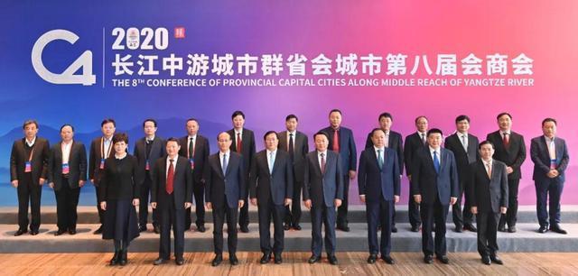 促进高质量综合发展!长江中游四大省会城市赣江两岸再次相会。 第2张