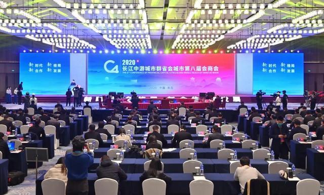 促进高质量综合发展!长江中游四大省会城市赣江两岸再次相会。 第1张