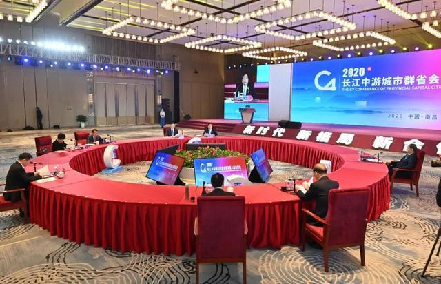 促进高质量综合发展!长江中游四大省会城市赣江两岸再次相会。 第3张