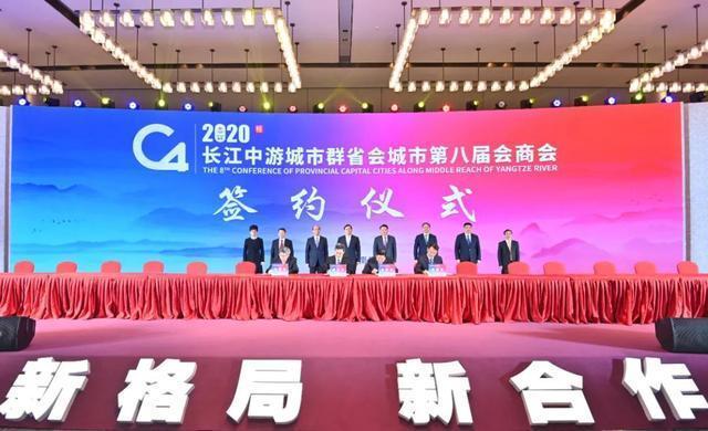 促进高质量综合发展!长江中游四大省会城市赣江两岸再次相会。 第5张