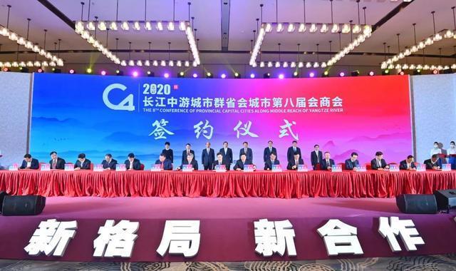 促进高质量综合发展!长江中游四大省会城市赣江两岸再次相会。 第6张