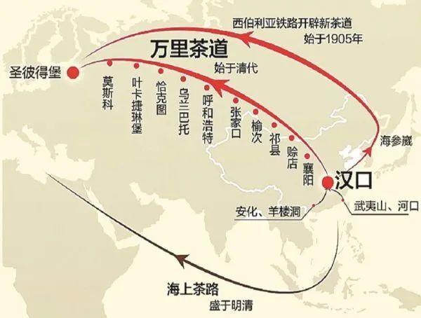 沿线29个城市的代表来到武汉,商讨万历茶道的联合应用。 第3张