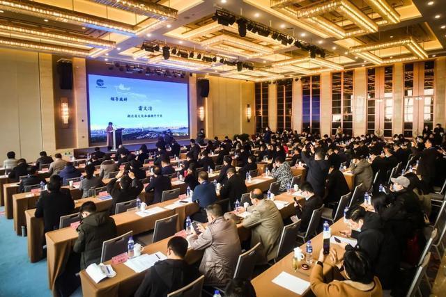 沿线29个城市的代表来到武汉,商讨万历茶道的联合应用。 第4张