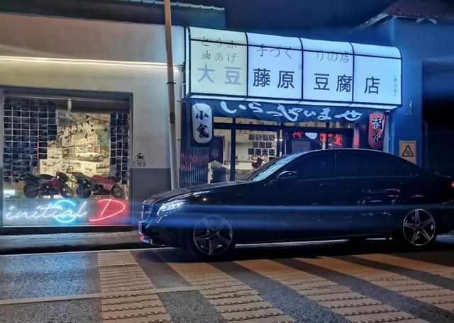复工后,武汉东湖磨山新增71家餐厅。 第6张