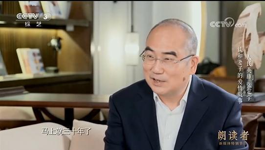 《读书人》的特别节目《一平米》在央视播出,武汉观众激动不已。 第4张