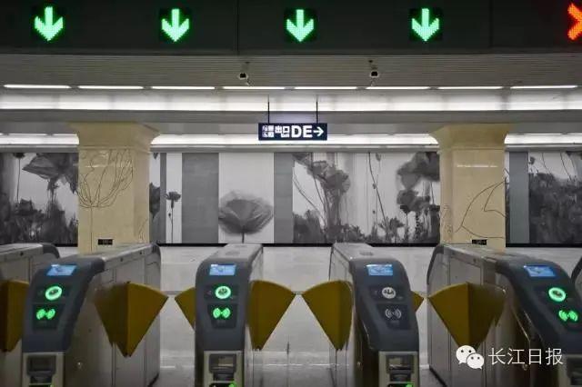 武汉十大最美地铁站第一站惊艳。 第21张