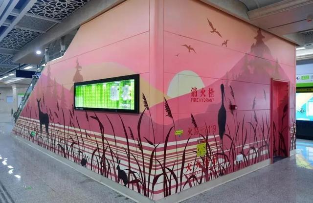 武汉十大最美地铁站第一站惊艳。 第28张