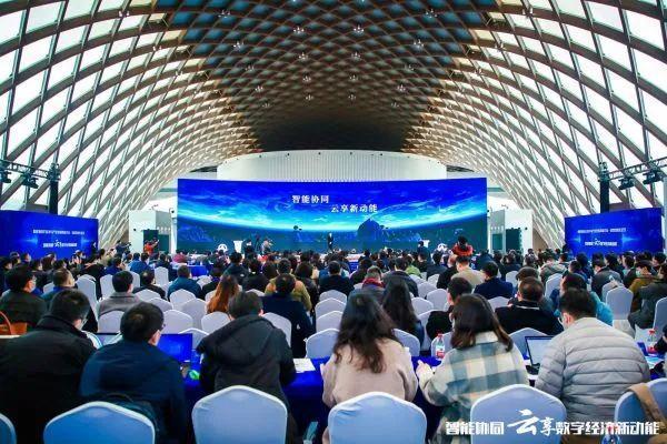 数字经济成为变革发展的新动能,智能协同云技术与产业发展高峰论坛在武汉开幕。 第2张