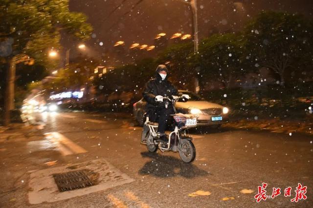 看,武汉下雪了!请检查这些笔记。 第3张
