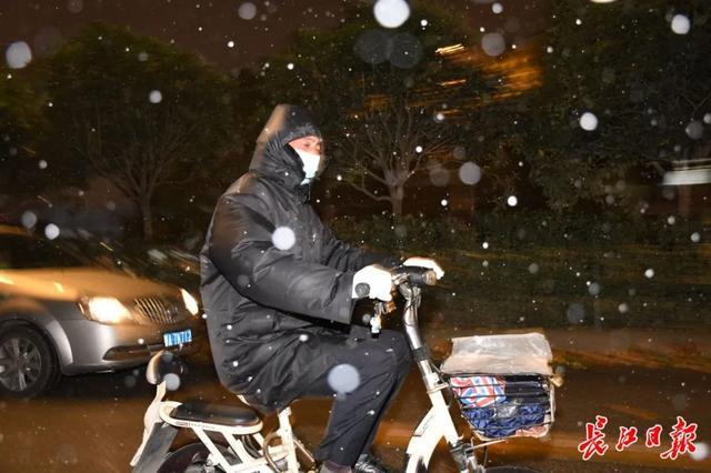 看,武汉下雪了!请检查这些笔记。 第4张