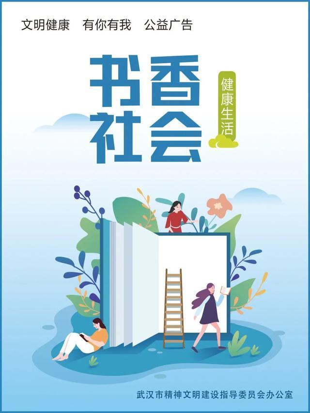63家企业去北京招聘人才,企业家在现场高呼:武汉是一座实现梦想的城市。 第5张