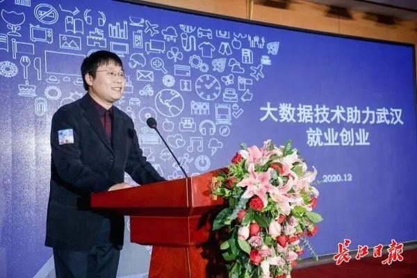 63家企业去北京招聘人才,企业家在现场高呼:武汉是一座实现梦想的城市。 第3张