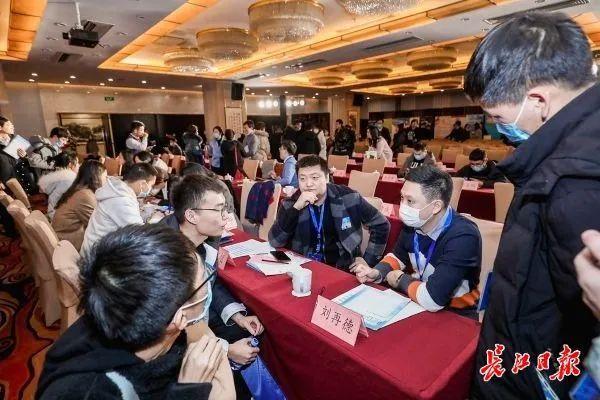 63家企业去北京招聘人才,企业家在现场高呼:武汉是一座实现梦想的城市。 第2张