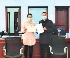 """武汉首个""""一图多址""""营业执照发放。 第1张"""