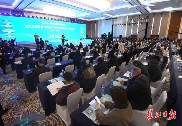 宜昌、荆州、襄阳农业局现场招商,推广当地农业项目。 第1张