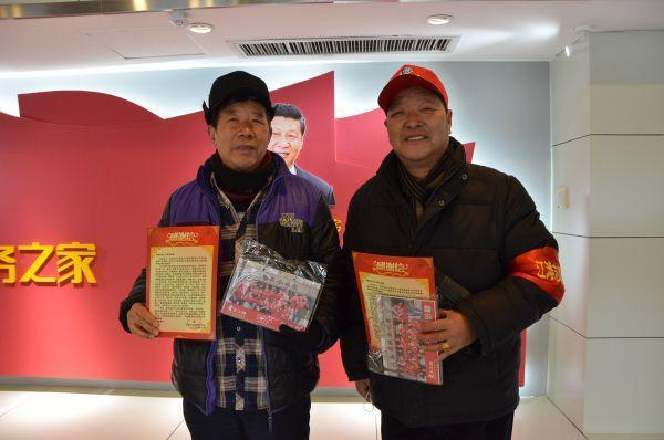 """""""感谢您的贡献"""",117名来自江潭的志愿者收到了江潭的礼物。 第1张"""