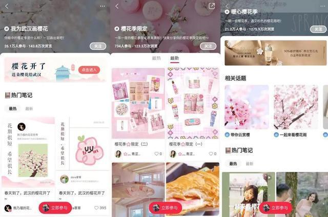 """武汉入选小红书2020十大""""网络名人""""城市,年轻人的生活方式为城市打造了新名片。 第3张"""