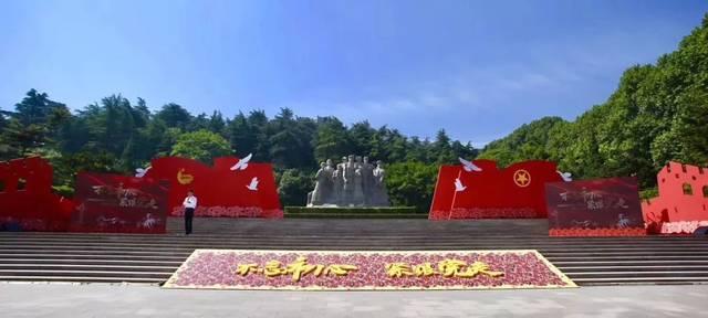 如何提速降费,5G建设在哪里?12月24日,三大运营商在武汉市留言板上线答疑。 第1张