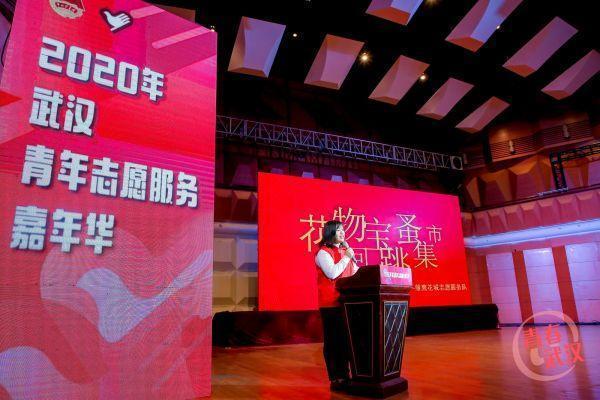 听志愿者们分享心得,举办武汉青年志愿服务嘉年华活动。 第4张