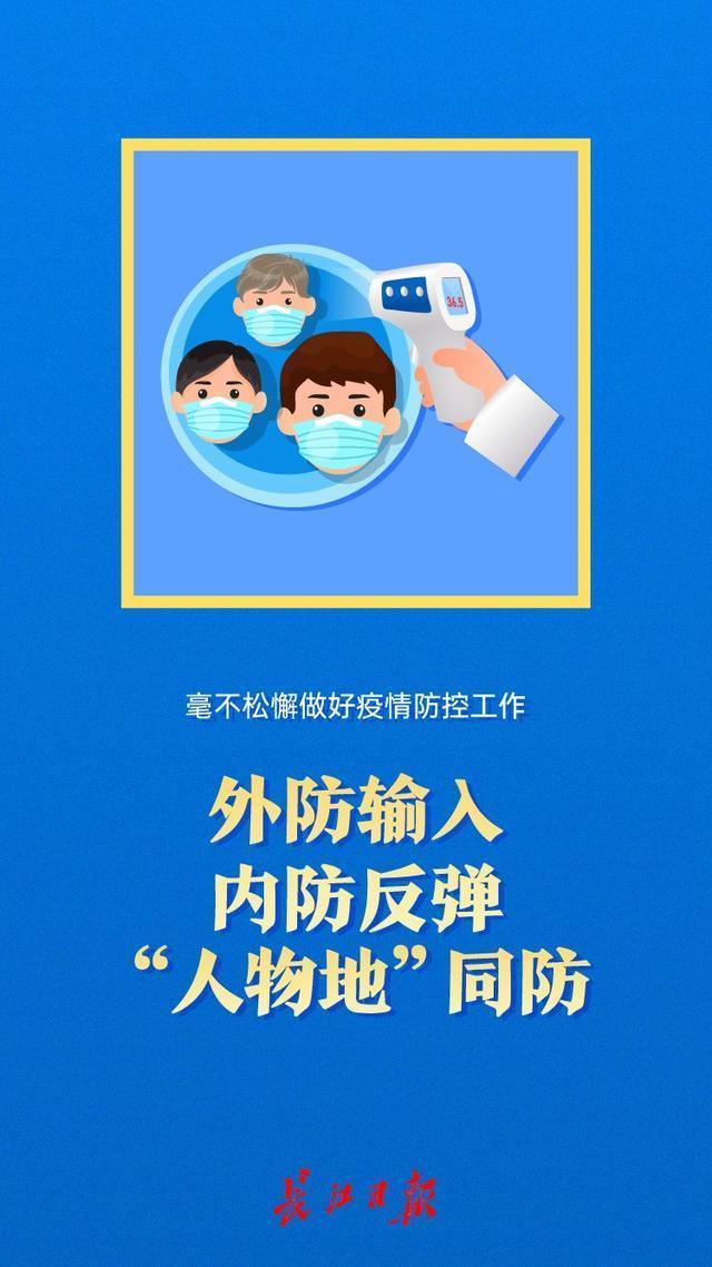 冬春季节,防疫一定要达到这四点|海报图集。 第2张