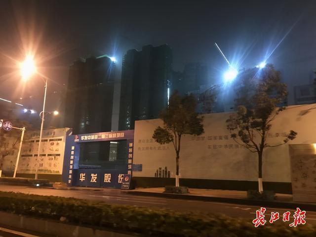 在残渣禁令下,武汉夜间巡逻没有发现出土工地。 第3张