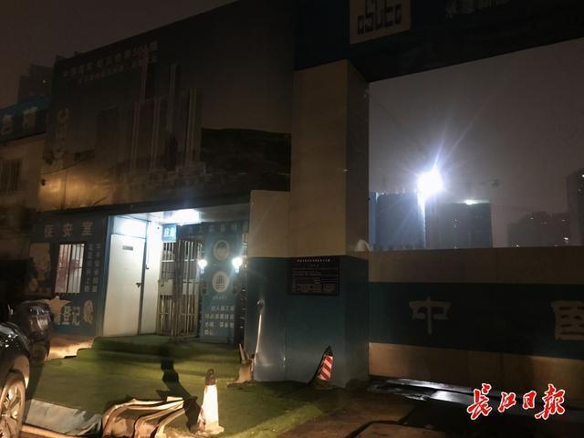 在残渣禁令下,武汉夜间巡逻没有发现出土工地。 第5张