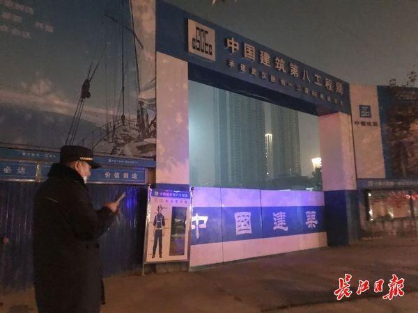 在残渣禁令下,武汉夜间巡逻没有发现出土工地。 第4张