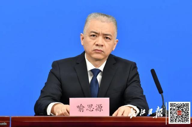 武汉开始了新冠疫苗的紧急接种。 第10张