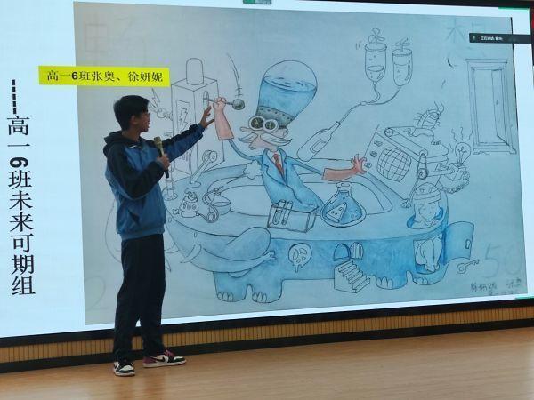 在充满信心的高中思政课上,武汉学生坚定理想信念。 第1张