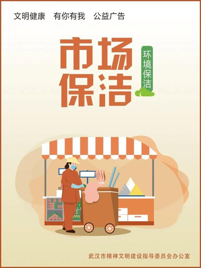 武汉首个国家级产业知识产权运营中心获批。 第2张