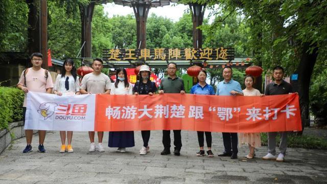 惠游湖北迎客超过7300万人,外务省游客超过1600万人! 第4张