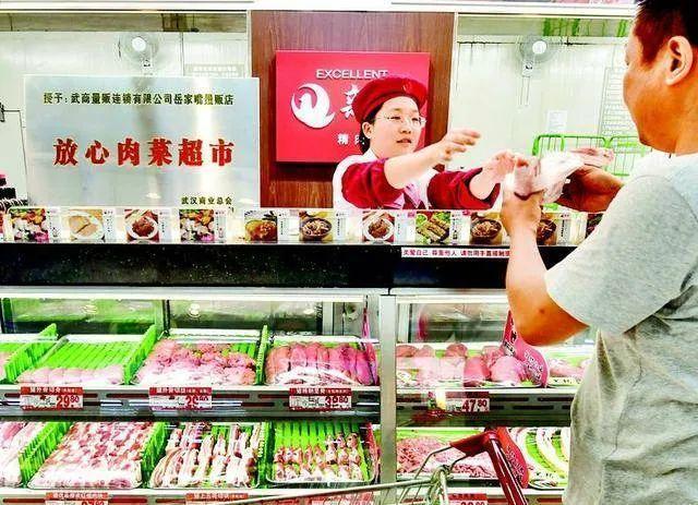 武汉2020年度28家安心肉菜超市名单公示。 第2张