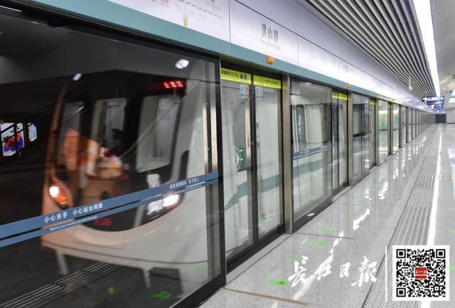 武汉两条地铁线的开通时间决定了! 第2张