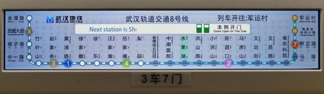 武汉两条地铁线的开通时间决定了! 第3张
