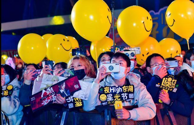 遇到浪漫的流星雨,在武汉欢乐谷LIGHTS游乐园元旦开幕。 第3张