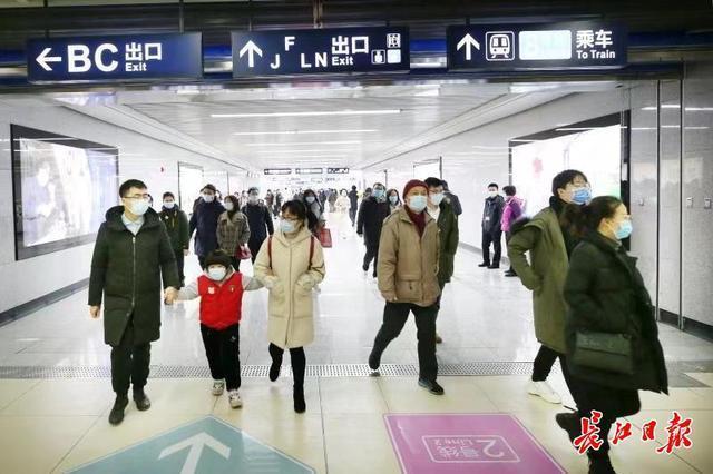 武汉一天开通两条地铁线,其中一条还跨城。 第1张
