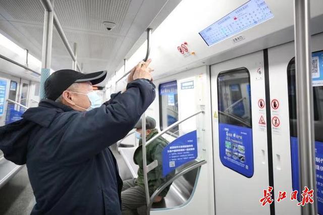 武汉一天开通两条地铁线,其中一条还跨城。 第3张