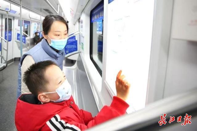 武汉一天开通两条地铁线,其中一条还跨城。 第2张