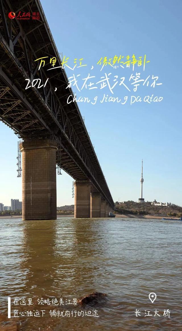 看到武汉的过年活动,海外网民羡慕…… 第11张