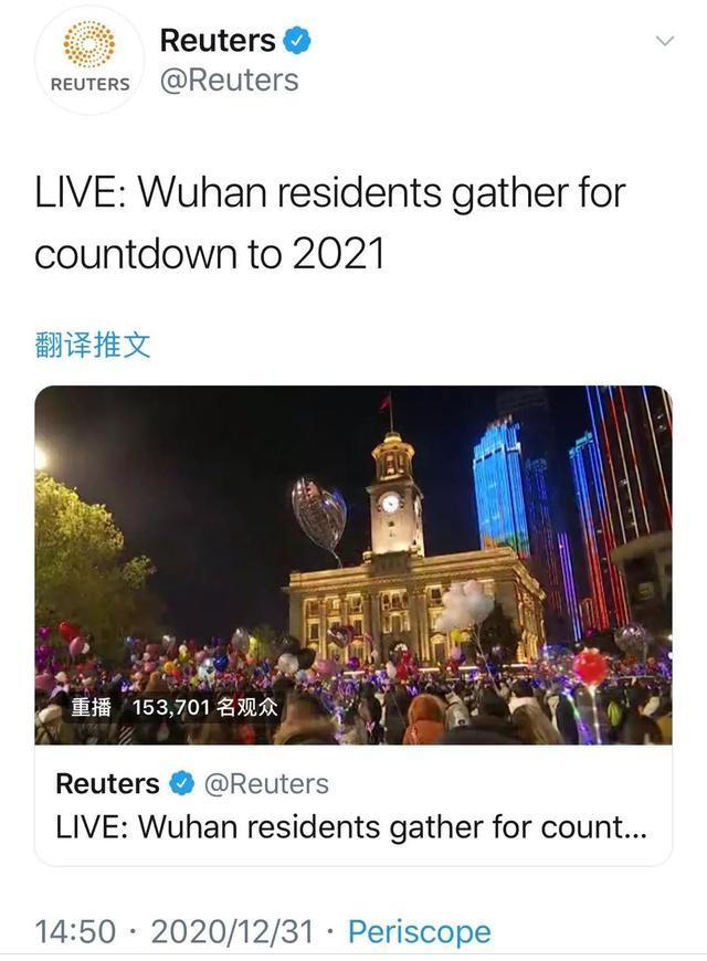 看到武汉的过年活动,海外网民羡慕…… 第19张