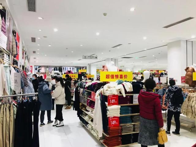 武汉购买跨年消费季节活动点燃假日消费市场。 第2张