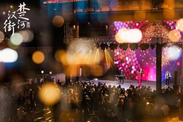 武汉购买跨年消费季节活动点燃假日消费市场。 第3张