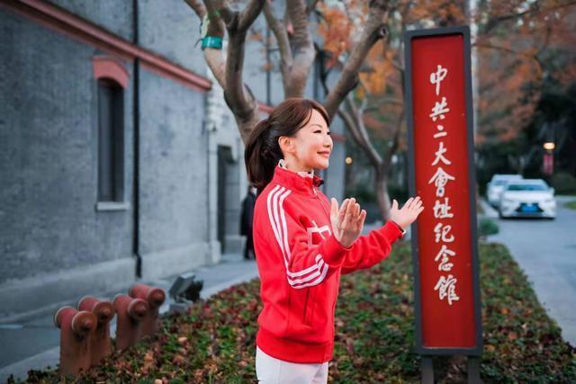 """重温激情燃烧的岁月,携程推出""""红色旅行中国"""" 第1张"""