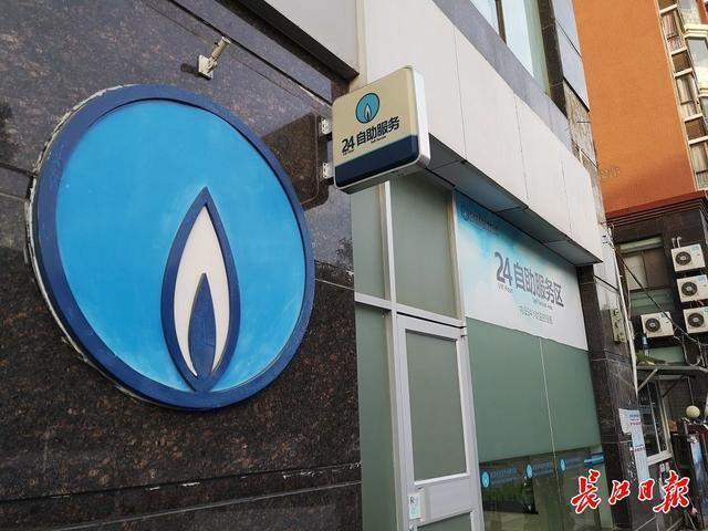 天然气补给正处于高峰期,武汉有的1800个储存点可以储存在附近。 第1张