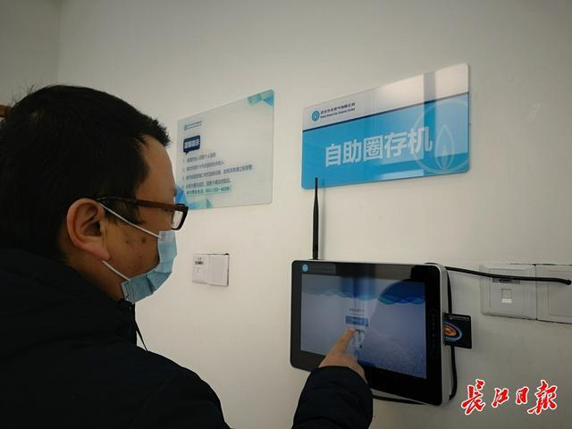 天然气补给正处于高峰期,武汉有的1800个储存点可以储存在附近。 第2张