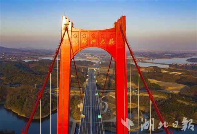 五年建成十一座长江大桥,湖北建桥数量居全国第一。 第8张