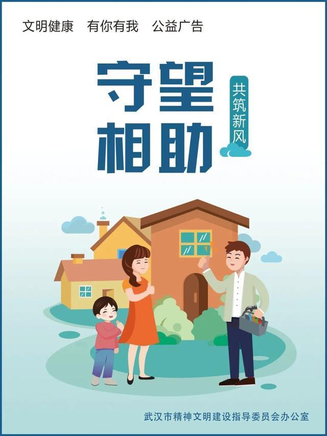 """武汉警方和人民庆祝第一个人民警察日:警察演习展览壮观,市民体验""""锐利的眼睛"""" 第7张"""