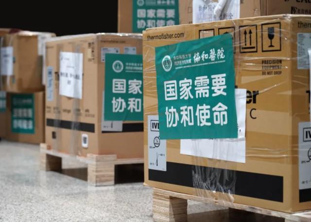 """武汉协和医院成立22人""""援冀危重医疗队""""为河北做好准备。 第2张"""